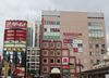 東京葛飾区新小岩の良いところ•悪いところ