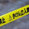 【女子必見】次の引越先の参考に!見ておくべき犯罪情報マップとは!?