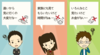 [女性必見:千葉市へ引っ越しをお考えなら]安心してお部屋の内見が出来るオンライン内見を体験してみよう